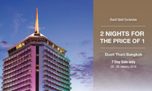Dusit Gold 7-Day Sale - 2 nights for the price of 1 from THB...